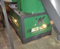 江苏省南京市木屑颗粒生产线