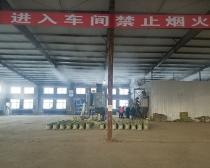 吉林省松原市前郭县花生壳颗粒客户回访(视频)