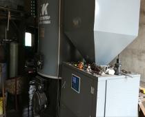 辽宁某公司使用300KG祥堃生物质蒸汽发生器