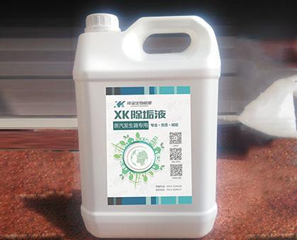 锅炉专用阻垢剂