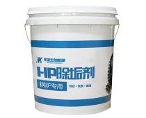 锅炉专业除垢剂